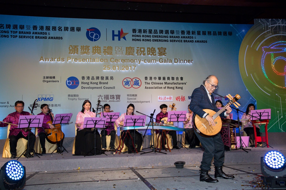 development of music in china Music & entertainment  rural  shanghai and shaanxi established china inbound tourism hubs cooperation mechanism to facilitate the rapid development of china.