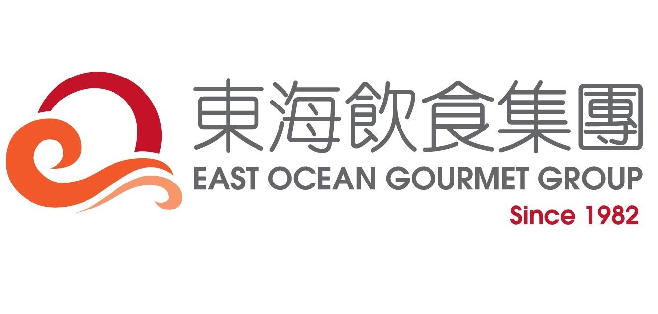 Hong Kong Brand Development Council