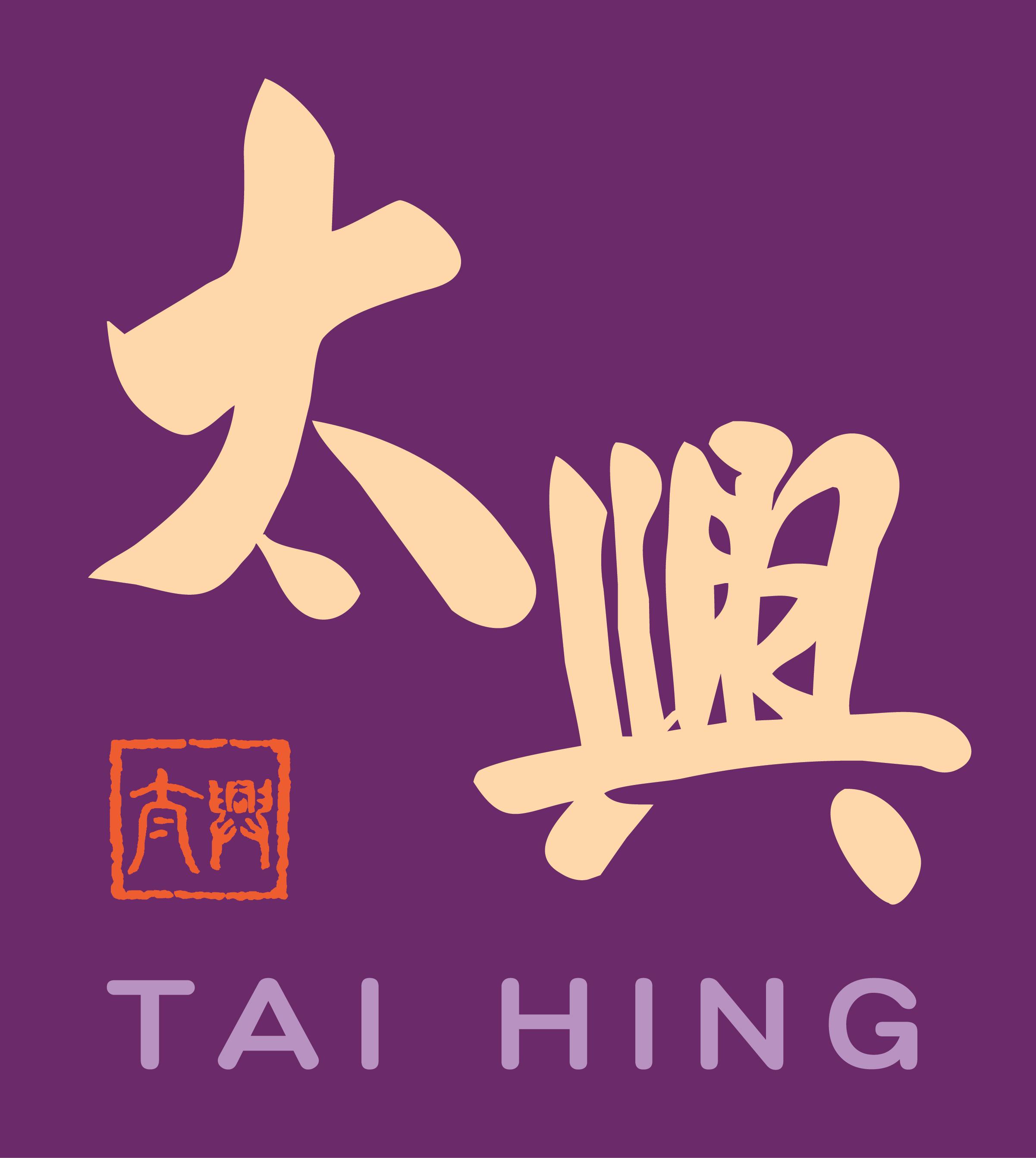 香港服务名牌